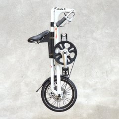 strida-evo-blanc-strida-fr_