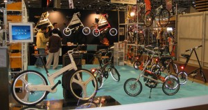 salon-2009-r-bike-a-lyon-